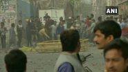 CAA Protest: दिल्लीतील गोकुलपुरी येथे गोळीबारात 1 हेड कॉन्स्टेबल ठार, डीसीपी जखमी; अरविंद केजरीवाल यांची केंद्राकडे मदतीची मागणी