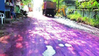 डोंबिवली: एमआयडीसी मध्ये रस्ते झाले गुलाबी, डोळे चुरचुरत असल्याच्या नागरिकांकडून तक्रारी
