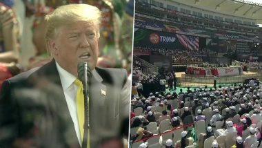 Namaste Trump  कार्यक्रमामधून डोनाल्ड ट्र्म्प यांनी केलं नरेंद्र मोदी यांचे कौतुक; दहशतवादाचा बिमोड करण्यासाठी कटीबद्ध राहणार असल्याचा पुनरूच्चार
