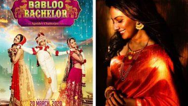 Babloo Bachelor Movie Poster: तेजश्री प्रधान बनणार बबलू बॅचलर ची नवरी; शर्मन जोशी सोबतच्या सिनेमाचे पहिले पोस्टर शेअर करून फॅन्सना दिली खुशखबर
