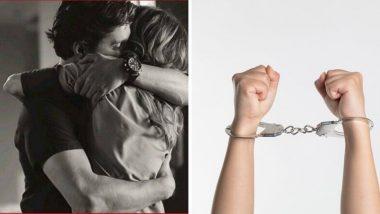 Valentine Day ला पोलिसांचा हॉटेल वर छापा; 24 अविवाहित जोडप्यांना अटक करुन तुरुंगात घेतली SEX वर शाळा