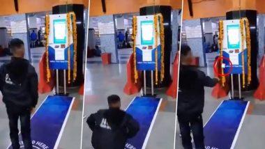 दिल्ली: व्यायाम करुन मिळवा फ्री प्लॅटफॉर्म तिकीट; आनंद विहार रेल्वे स्टेशनवर अनोखा प्रयोग (Watch Video)