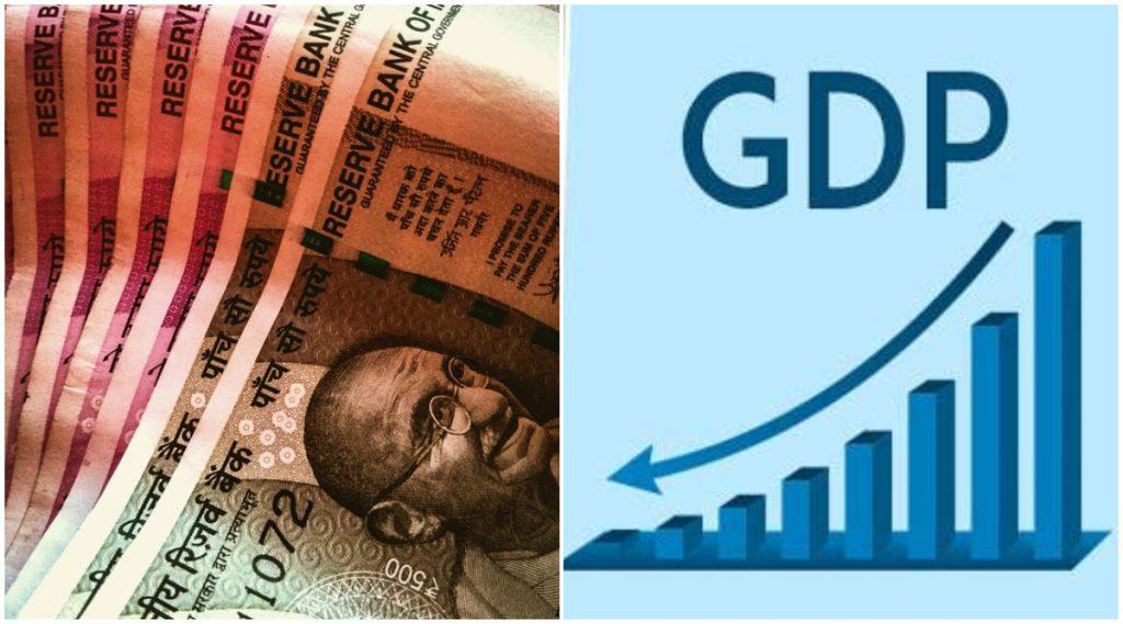 India GDP: कोरोना व्हायरस संकटाचा देशाच्या अर्थव्यवस्थेवर गंभीर परिणाम; जूनच्या तिमाहीत जीडीपीमध्ये 23.9 टक्के ऐतिहासिक घट