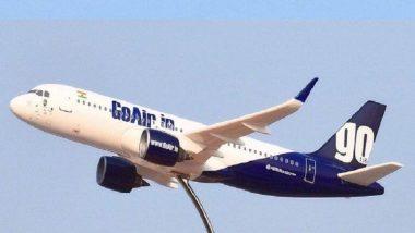 GoAir Fly Sale सुरु; देशांतर्गत प्रवास 957 रुपयांत तर आंतरराष्ट्रीय विमान तिकीटासाठी मोजावे लागणार 5295 रुपये