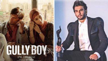 Filmfare Awards 2020: आलिया भट्ट, रणवीर सिंग यांच्या 'Gully Boy' चित्रपटाचा 12 पुरस्कारांनी गौरव, विजेत्यांची लिस्ट पहा