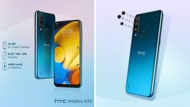 HTC Wildfire R70 भारतात लॉन्च, युजर्सला मिळणार जबरदस्त फिचर्स