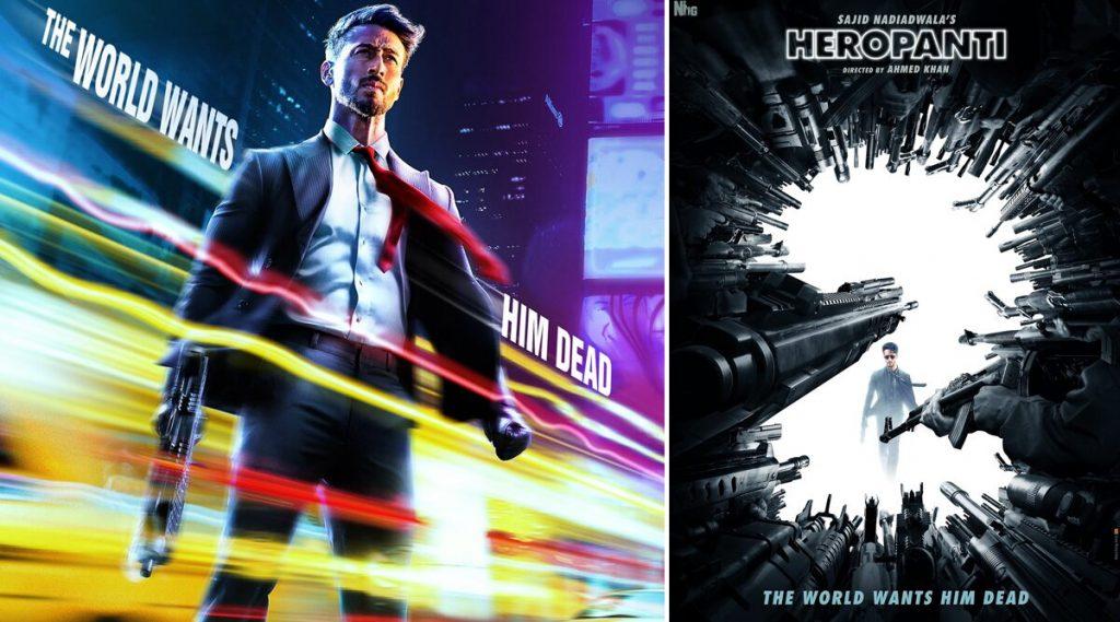Heropanti 2 Posters: बॉलिवूड अभिनेता टायगर श्रॉफच्या 'हिरोपंती 2' चित्रपटाचे पोस्टर प्रदर्शित