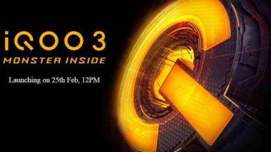 Vivo चा iQoo 3 भारतात 25 फेब्रुवारीला होणार लॉन्च, कंपनीकडून खुलासा