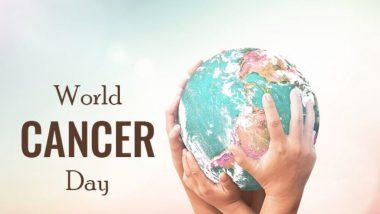World Cancer Day 2020: 'जागतिक कर्करोग दिवस' निमित्त जाणून घ्या कर्करोगाचे विविध प्रकार आणि कारणे