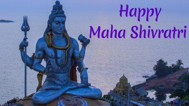 Maha Shivratri 2020 निमित्त भगवान शंकराची ही खास गाणी ऐकून मन करा प्रसन्न!