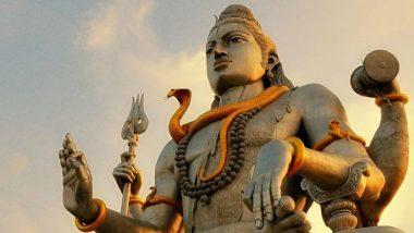 Maha Shivratri 2020: यंदा 21 फेब्रुवारी रोजी साजरी होईल महाशिवरात्री; जाणून घ्या मुहूर्त, पूजाविधी व उपवासाचे महत्व