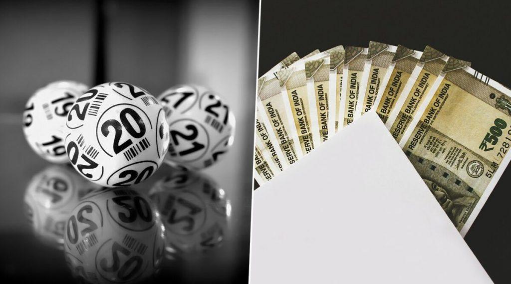 Dear Lottery Results Today: 30 ऑक्टोबर चा महाराष्ट्र डियर विकली लॉटरी निकाल,भाग्यवान विजेत्यांची यादी पहा dearlotteries.com वर