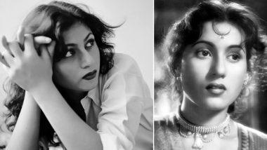 Madhubala Death Anniversary 2020: आपल्या निखळ सौंदर्याने जगाला भुरळ पाडणारी दिवंगत अभिनेत्री मधुबाला यांची 5 लोकप्रिय गाणी