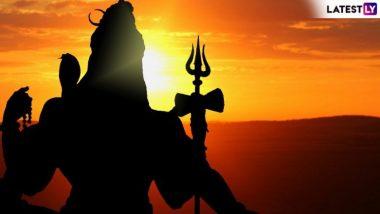 Maha Shivratri 2020: महाशिवरात्रीला नक्की करा 'हे' पाच प्रभावी उपाय; दूर होतील समस्या, धन-संपतीमध्ये होईल वाढ