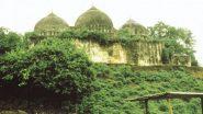 सुन्नी वफ्फ बोर्डाला अयोध्येतील पाच एकर जमीन मान्य, मस्जिद सोबत चॅरिटेबल ट्रस्टची करणार उभारणी