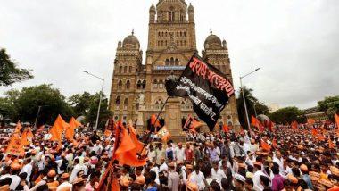 राज्य सरकारचा मोठा निर्णय! मराठा आंदोलनातील 460 गुन्हे मागे