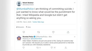 ट्विटरवर केली आत्महत्येच्या शिक्षेबाबत विचारणा; मुंबई पोलिसांनी सोशल मिडियाद्वारे मदतीचा हात देऊन वाचवले प्राण