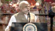 मोटेरा स्टेडिअमवरुन पंतप्रधान नरेंद्र मोदी यांच्याकडून डोनाल्ड ट्रम्प यांचे स्वागत; 24 फेब्रुवारी 2020 च्या ताज्या मराठी बातम्या आणि ब्रेकिंग न्यूज LIVE