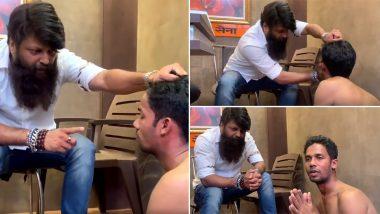मुंबई: माटुंगा रेल्वेस्थानकात तरुणीचे बळजबरी चुंबन घेणाऱ्या तरुणाला नितीन नांदगावकर यांनी दिला चोप; पहा व्हिडिओ