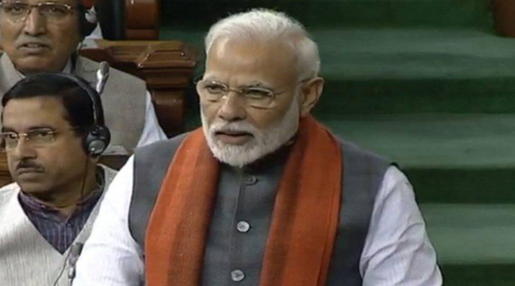 राम मंदिर उभारण्यासाठी ट्रस्टची स्थापना, पंतप्रधान नरेंद्र मोदी यांची संसदेत घोषणा