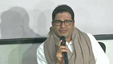 राजकीय रणनीतिकार प्रशांत किशोर यांच्याविरोधात FIR दाखल; 'बात बिहार की' कॅम्पेन ची माहिती चोरल्याचा आरोप