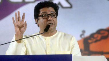 Maharashtra Gram Panchayat Election: महाराष्ट्र ग्रामपंचायत निवडणुकीच्या पार्श्वभूमीवर मनसे अध्यक्ष राज ठाकरे आज पुण्यात दाखल होणार