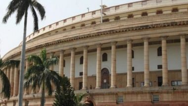 Rajya Sabha Election 2020: 17 राज्यांतील 55 जागांसाठी 26 मार्चला मतदान; रामदास आठवले, शरद पवार यांच्यासह दिग्गज खासदारांचा कार्यकाळ होतोय समाप्त