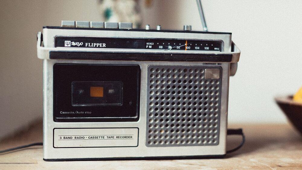World Radio Day 2020: जगभरात का साजरा केला जातो वर्ल्ड रेडिओ दिवस? जाणूया घ्या याचा इतिहास