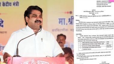 महाराष्ट्रात लवकरच 'दिशा कायदा' लागू होणार; गृहराज्यमंत्री सतेज पाटील यांची माहिती