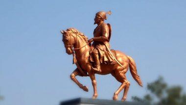 Shivrajyabhishek Sohala 2020: शिवराज्याभिषेक दिनी ऐकूया छत्रपती शिवाजी महाराज यांच्या आयुष्यावरील खास पोवाडे!