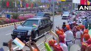 डोनाल्ड ट्रम्प यांच्या भारत दौऱ्यावर भाजप नेत्या पंकजा मुंडे यांची प्रतिक्रिया ; 24 फेब्रुवारी 2020 च्या ताज्या मराठी बातम्या आणि ब्रेकिंग न्यूज LIVE