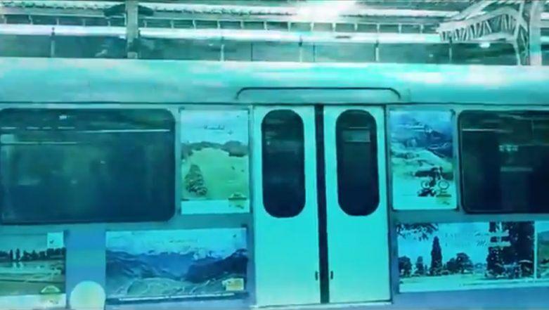 Kolkata: देशातील पहिल्या 'अंडरवॉटर मेट्रो'चे रेल्वेमंत्री पियुष गोयल यांच्या हस्ते आज उद्घाटन; दर फक्त 5 रुपये