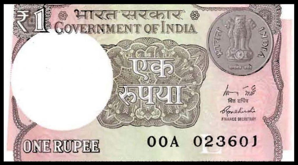 लवकरच बाजारात येणार 1 रुपयांची नवी नोट; अर्थमंत्रालयाने जारी केली अधिसूचना, जाणून घ्या खास वैशिष्ठ्ये
