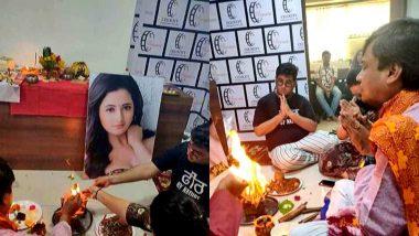 Bigg Boss 13: रश्मी देसाई बिग बॉस 13 ची विजेता व्हावी म्हणून कुटुंबीयांचे होम-हवन; मित्राने केले 'सुंदरकांड पाठ'चे आयोजन