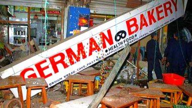 10 years of German Bakery Blast: पुण्यातील जर्मन बेकरी दहशतवादी हल्ल्याला दहा वर्षे पूर्ण; अजूनही फरार आहेत आरोपी