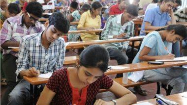 महाराष्ट्र आंतरराष्ट्रीय शिक्षण मंडळ बरखास्त; फडणवीस सरकारच्या आणखी एका निर्णयाला धक्का