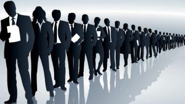 खुशखबर: IT क्षेत्रातील दिग्गज कंपनी Cognizant मध्ये मेगाभरती; 20,000 विद्यार्थ्यांना मिळणार रोजगार