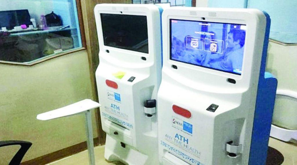 खुशखबर! आता रेल्वे स्टेशनवर Health ATM ची सोय; अवघ्या 60 रुपयांमध्ये करा 16 आरोग्य तपासण्या