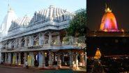 Anganewadi Jatra 2020: आज पहाटे 3 वाजल्यापासून आंगणेवाडीच्या भराडी देवीच्या जत्रेला सुरुवात; दुपारी मुख्यमंत्री उद्धव ठाकरे घेणार दर्शन