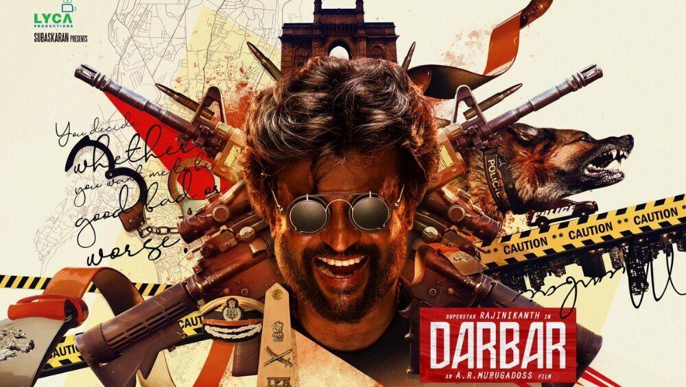 रजनीकांत यांच्या 'Darbar' चित्रपटामुळे कोट्यावधींचे नुकसान; वितरक बसणार उपोषणाला, दिग्दर्शकाने मागितले पोलीस संरक्षण