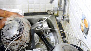 किळसवाणे: स्वतःच्या लघवीने धूत असे भांडी, घरात काम करणाऱ्या महिलेचा पराक्रम; CCTV कॅमेऱ्यामुळे किळसवाणा प्रकार उघडकीस (Video)