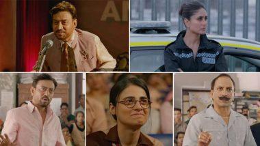 Angrezi Medium: इरफान खान याच्या 'अंग्रेजी मीडियम' चित्रपटाचा ट्रेलर प्रदर्शित, प्रेक्षक पुन्हा एकदा पोटधरुन हसणार (Watch Video)