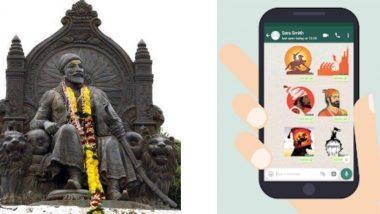 Shiv Jayanti 2020: शिवजयंतीच्या शुभेच्छा देण्यासाठी हे आकर्षक मराठमोळे  Whatsapp Stickers येतील कामी; सोप्प्या स्टेप्स वापरून करा डाउनलोड