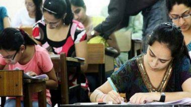 Maharashtra HSC, SSC Results 2020 Dates: येत्या काही दिवसांत 10वी, 12वी निकाल तारखा जाहीर होण्याची शक्यता; mahresult.nic.in वर असा पाहू शकाल निकाल