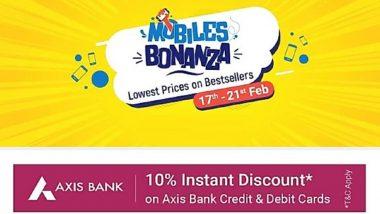 Flipkart Mobiles Bonanza Sale: 17-21 फेब्रुवारी पर्यंत या स्मार्टफोन्सवर मिळतील आकर्षक ऑफर्स