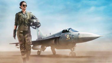 Tejas First Look: 'तेजस' सिनेमात कंगना रनौत IAF पायलटच्या भूमिकेत; पहा तिचा दमदार लूक