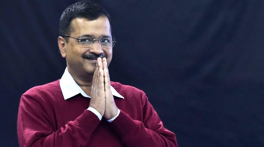 अरविंद केजरीवाल यांचा शपथविधी सोहळा 16 फेब्रुवारीला रामलीला मैदानात पार पडणार; दिल्लीच्या मुख्यमंत्री पदी तिसर्यांदा होणार विराजमान