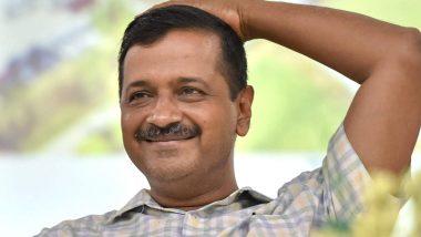 दिल्ली विधानसभा निवडणूक निकाल 2020: मनोज तिवारी यांच्या 'रिंकिया के पापा'वर 'आप'च्या कार्यकर्त्यांचा भन्नाट डान्स व्हायरल (Watch Video)