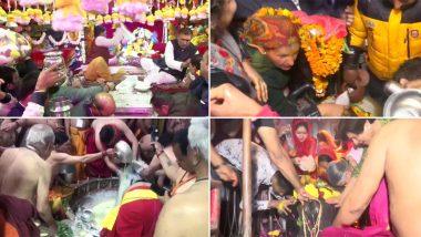 Maha Shivratri 2020: महाशिवरात्र निमित्त मुंंबईच्या बाबुलनाथ मंदिरापासून वाराणसीच्या काशी विश्वेश्वर मंदिरामध्ये भाविकांची मोठी गर्दी (Watch Photos)