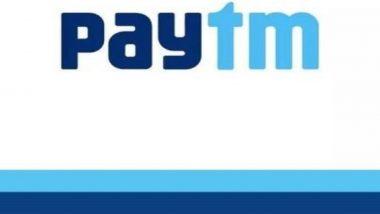 Paytm Android App Available on Google Play Store: पेटीएम अॅप डाऊनलोड करण्यासाठी पुन्हा गुगल प्ले स्टोरवर झाले उपलब्ध